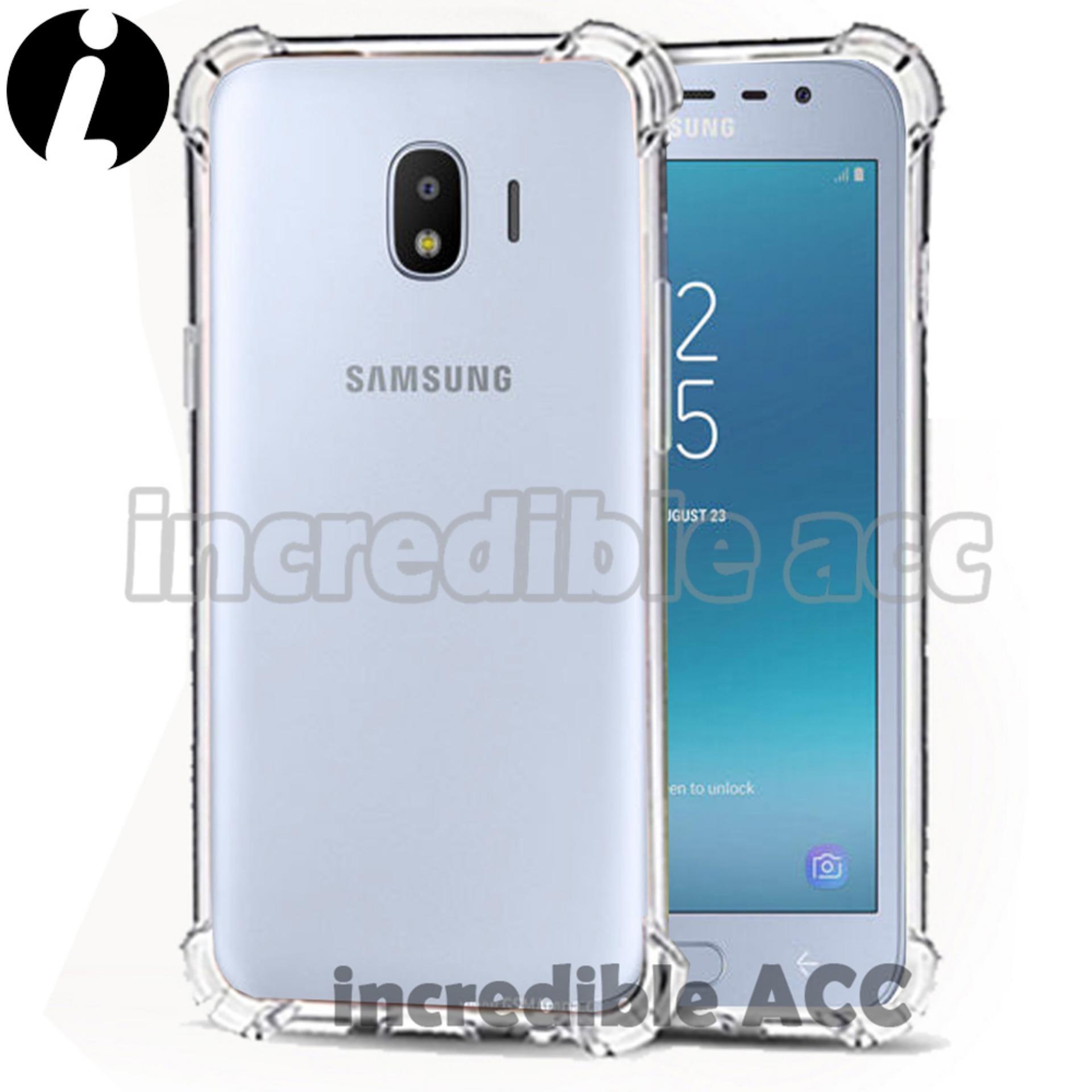 Kehebatan Samsung Galaxy J2 Pro 2018 Anti Crack Softcase Elegant