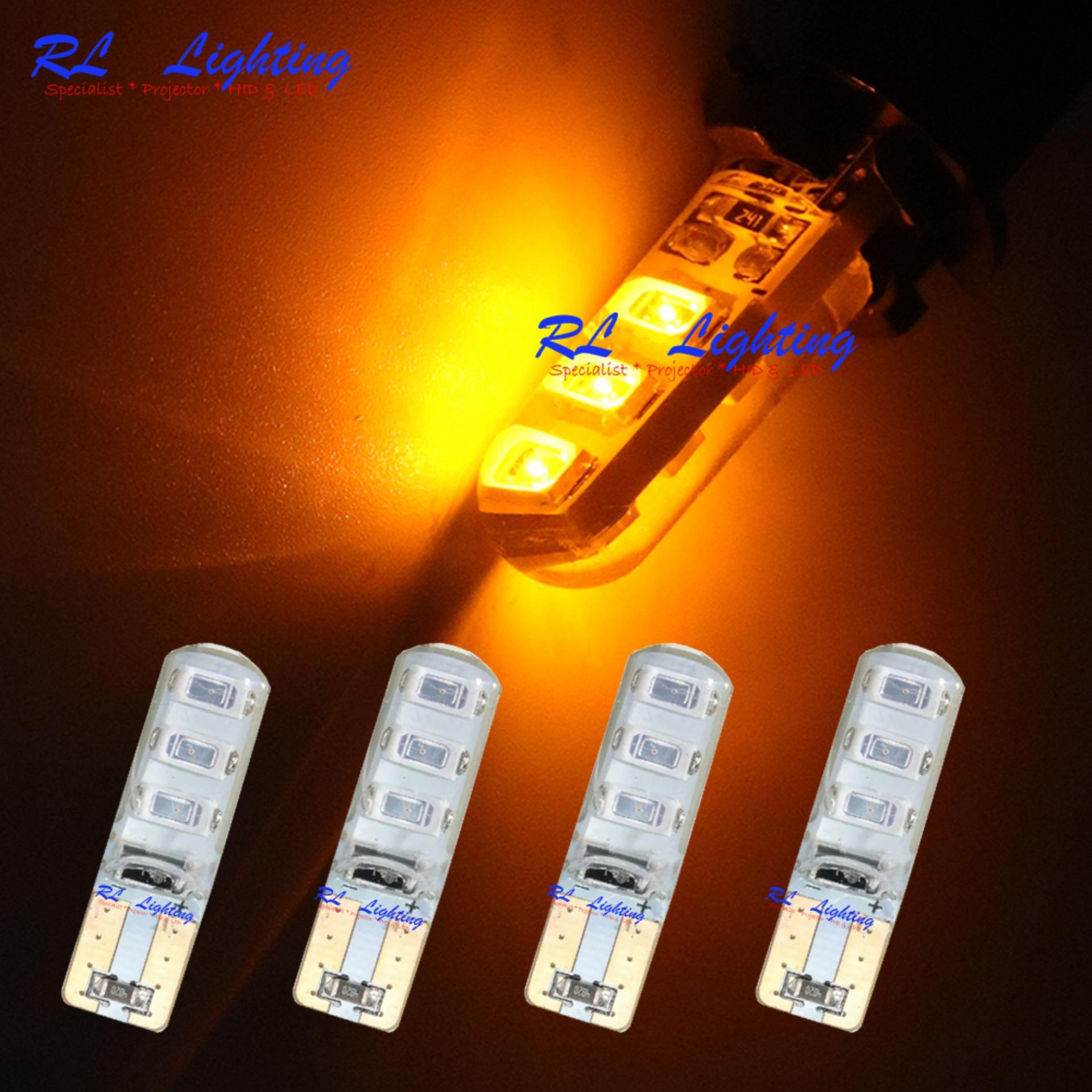 4bh Led T10 Senja 6Led Gel / Jelly / Silicone Super Bright - Kuning
