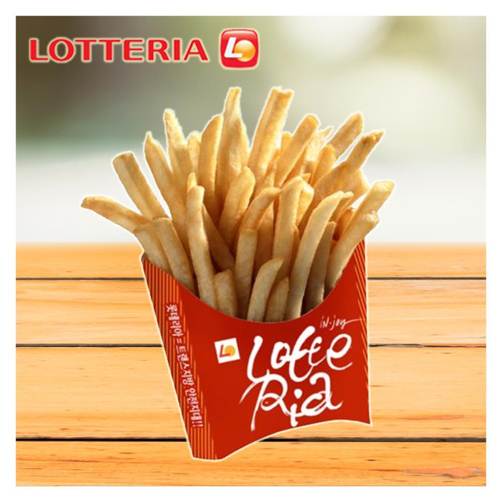 ... potato cutter pisau pemotong. Source · Pisau Kentang Slicer Handmade Goreng. Source · [LOTTERIA] French Fries .