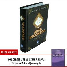 Best Seller - Prof. Dr. H. Mahmud Yunus Kamus Arab-Indonesia