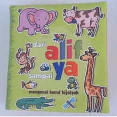 Buku Kainku Buku Bantal Softbook Bayi Baby Mengenal Huruf Hijaiyah
