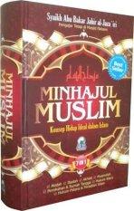 Darul Haq - Minhajul Muslim