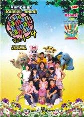 Gema Nada Pertiwi Paket VCD-DVD Kumpulan Koleksi Abadi Lagu Taman Kanak Kanak Vol 1-4