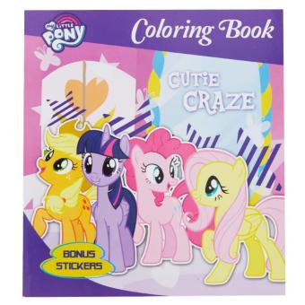 My Little Pony Coloring Book S (Cutie Crazel)