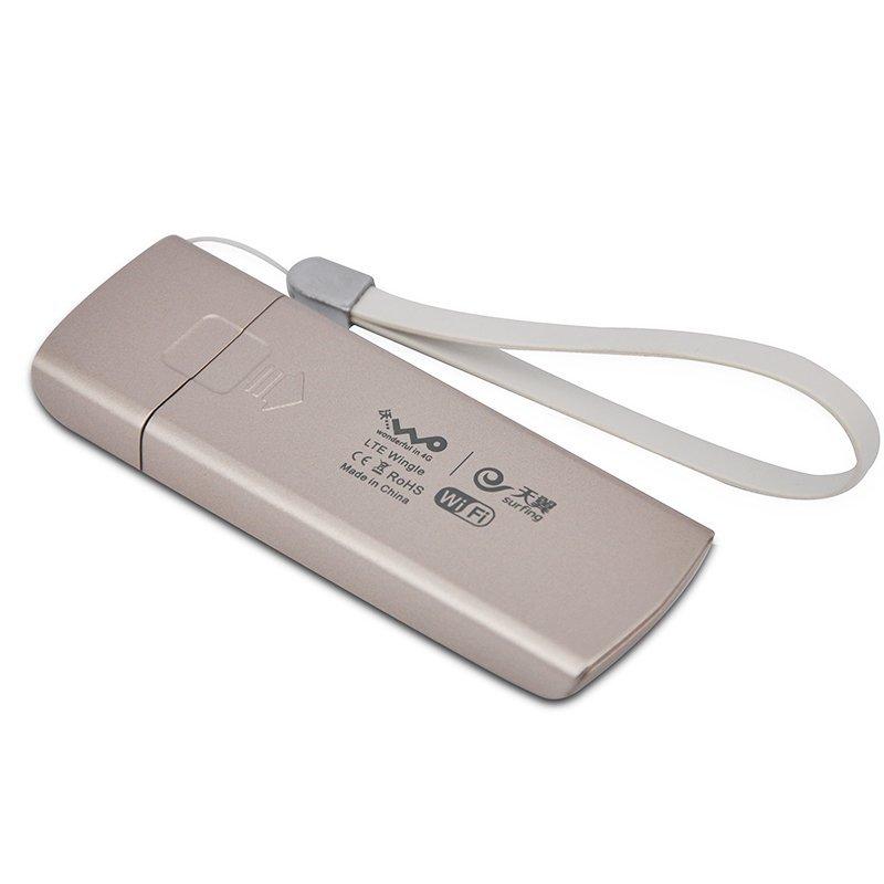 100Mbps LTE Standard Sim FDD 4G USB Modem Gold (Intl)