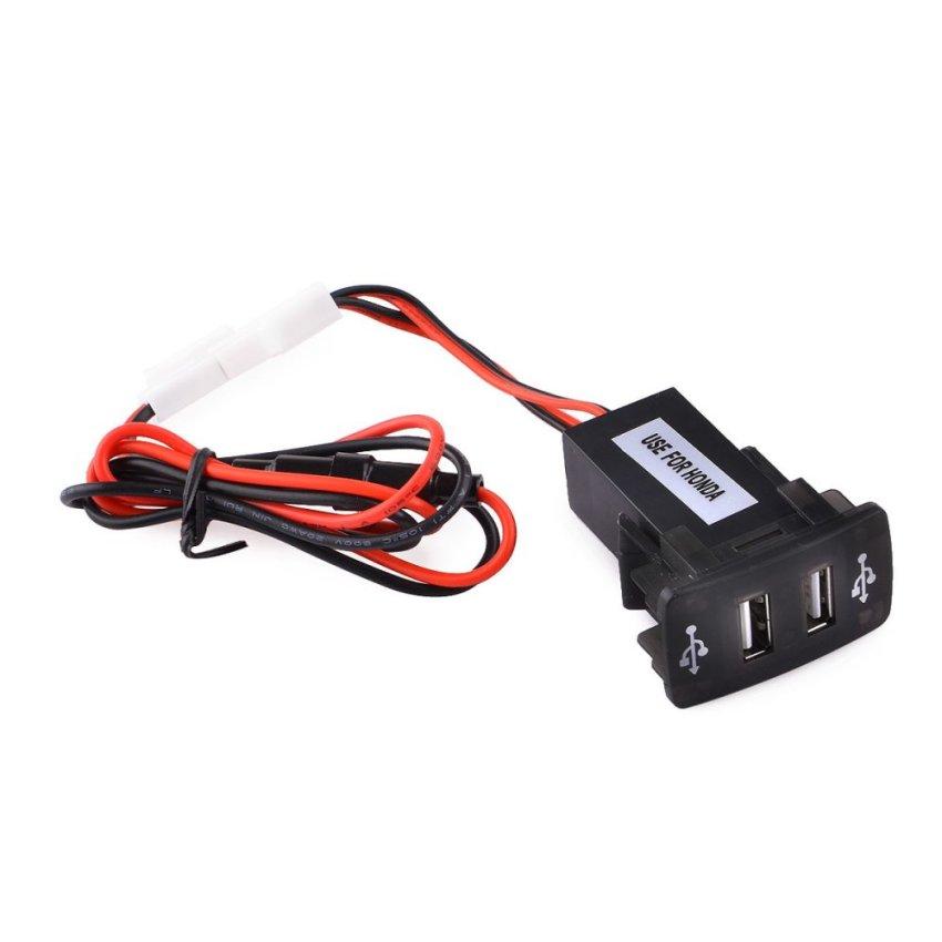 12V 2.1A Dual USB Port Power Socket Mobile GPS Car Charger for Honda (Black) (Intl)