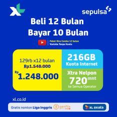 XL XTRA Combo 18GB - 12bln