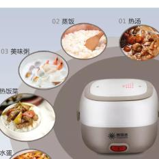 Mini Rice Cooker / Portable / Multifunction Plus Egg Boiler - 2 Susun