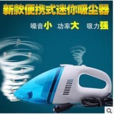 Penyedot debu/kotoran Vacum sofa mobil High Power Vacuum Cleaner Portable 12 Volt