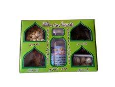 Nabawi - Paket Oleh Oleh Haji dan Umroh 1
