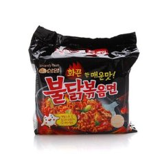 Samyang Spicy Hot Chicken Ramen Buldak 1 Pack Isi 5 Pcs [HALAL]