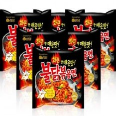 Samyang Ramen Spicy Hot Chicken - 5 Bungkus