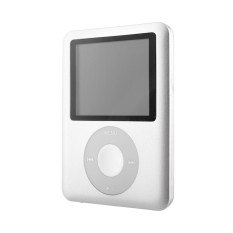 1.8 Inch LCD Screen Mp3 / Mp4 Music Radio Movie Player + Free 8GB Memory Card (Silver) (Intl)
