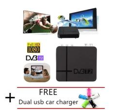 10 PCS CHEER MIni HD DVB-T2 Digital Terrestrial Receiver Set-top Box Compatible With DVB-T2 + FREE Car Charger - Intl