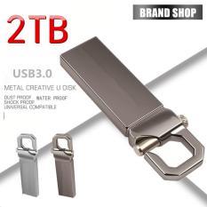 2TB Mini Waterproof USB flash drive 3.0-Silver - intl