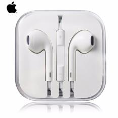 Apple Handsfree Earphone iPHONE - WHITE
