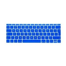 Apple Mac-book Air / Mac-book Pro JH Silicone Keyboard Cover Skin 17 Inch (Blue) (Intl)
