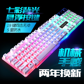 Backlight komputer USB kabel gaming keyboard dan mouse