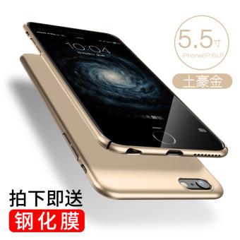 menjatuhkan resistensi cangkang keras . Source · BASEUS iphone6/6plus merah Apple .
