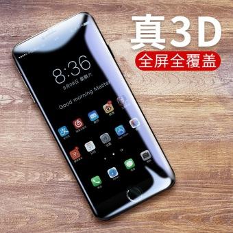 BASEUS iphone7/8 PLUS/3D Apel layar penuh cakupan penuh pelindung layar pelindung layar