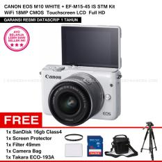 CANON EOS M10 WHITE + EF-M15-45 IS STM Kit WiFi 18MP CMOS Touchscreen LCD Full HD (DATASCRIP) + SanDisk 16gb + Screen Protector + Filter 49mm + Camera Bag + Takara ECO-193A