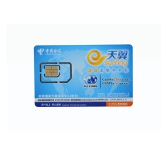 CDMA & Dual-mode blank card & Phone card & Card clone & Sim reader writer & Bluesky & Mobile phone sim card & China unicom sim (Intl)