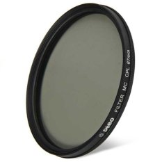 DEBO 67mm Diameter Camera CPL Filter For Photographer Shutterbug