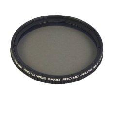 Fang Fang 49mm Slim CPL Polarizing Digital Filter (Black)
