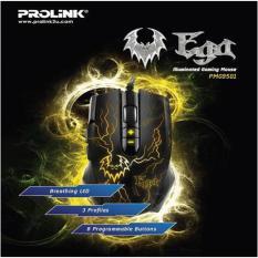 Gaming Mouse PMG9501 EGA Illuminated PROLiNK