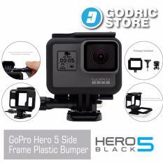 GoPro Hero 5 Side Frame Plastic Bumper