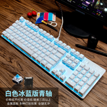 Hitam Jazz punk uap kabel gaming Keyboard Keyboard mekanik