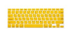 HRH Arabic Silicone Keyboard Cover Skin For Apple Macbook Pro Retina MAC 1.15 17 Air 13 (Yellow)