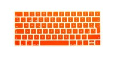 HRH Hot New Spanish Silicone Keyboard Cover Protector Film Skin For Apple Magic Keyboard MLA22B / A EU Keyboard Layout (Orange)