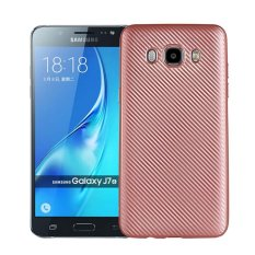 Meishengkai Case For Samsung Galaxy J7 2016 / J710 Carbon Fiber Resilient Drop Protection Anti-Scratch Rugged Armor Case Rose Gold - intl