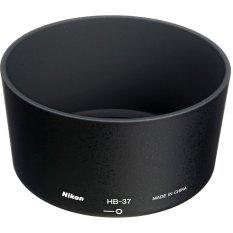 Nikon Hood Lens Tulip HB-3.55-200mm