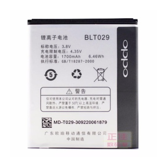 Oppo BLT029 Original Battery for Oppo Joy R1001 / Oppo Find CloverR815 / Find Muse R821