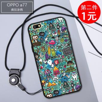 ... Oppoa77 a77t all inclusive menjatuhkan resistensi lengan silikon shell telepon