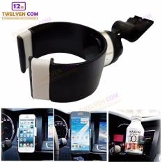 Phone Holder Mobil AC / Vent Car Holder Clip C Holder (HP) - Hitam