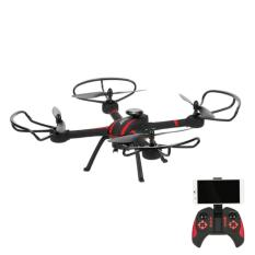 RC Quadcopter Drone JJRC H11WH with WiFi FPV 2.0MP HD Camera 2.4G 4CH 6-Axis Gyro RTF