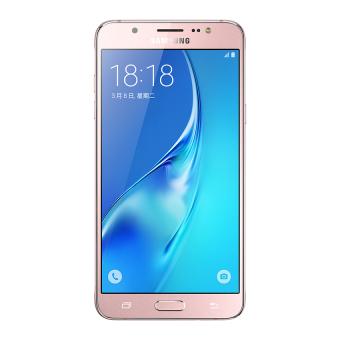 "Samsung Galaxy J7 2016 - 5.5""- 2GB RAM - Pink Gold"