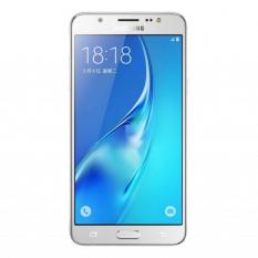 Samsung Galaxy J7 2016 (J710) - 16GB - Putih
