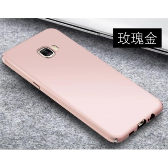 Slim Fit Shell Hard Full Protective Anti-Scratch Resistant CoverCase for Samsung Galaxy A5 2017/A520(Rose gold) - intl