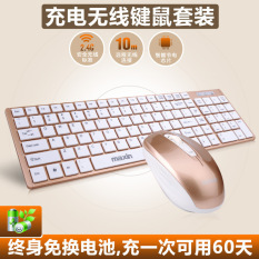 The New Wireless Mouse Wireless Keyboard Suits A Computer Keyboard Ultra-thin Mute Office Dedicated Game White - Intl