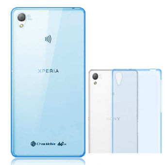 Ultra Thin Slim 0.3mm Clear Transparent Soft Silicone TPU For SonyXperia Z3 Case For Sony Xperia Z3 Cell Phone Back Cover Case(Blue)