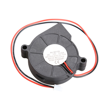Vakind Brushless DC Cooling Blower Fan 2 Wires 5015S 12V 0.06A 50x15mm (Black) - intl