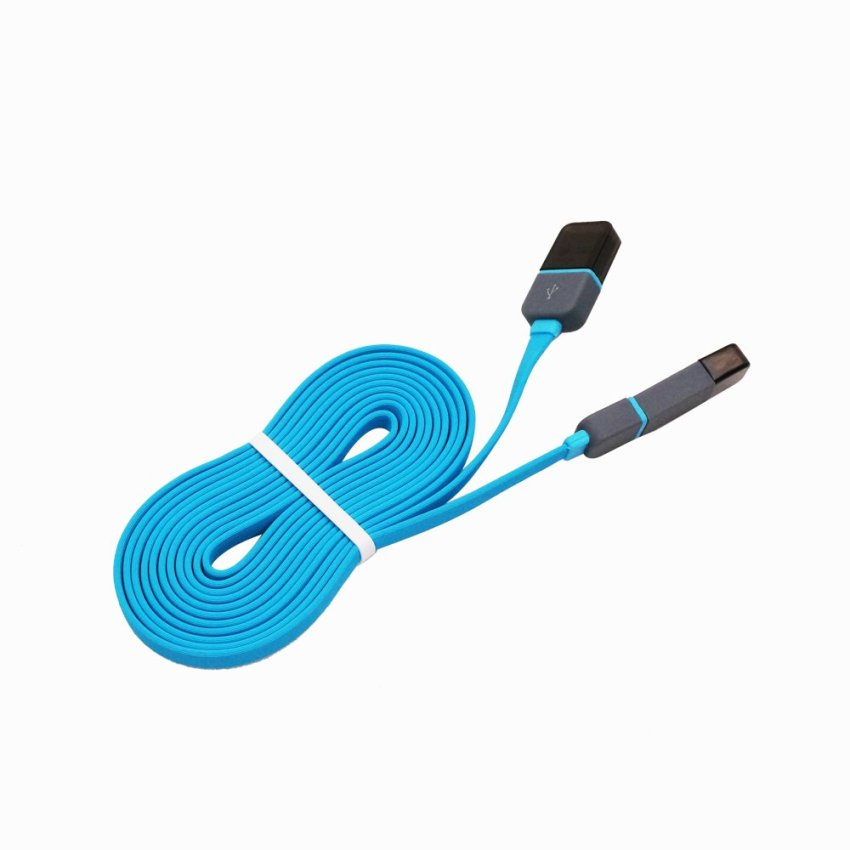 2m Square 2in1 Micro USB Charging and Data Transfer Cable and 8 Pin Adapter For Phone 6 6 Plus 5 5S iPad Mini HTC Samsung Sony (Blue) (Intl)