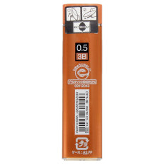 40 Leads Per Tube For 0.5mm Mechanical Pencil Black Refill Lead 3B - Intl