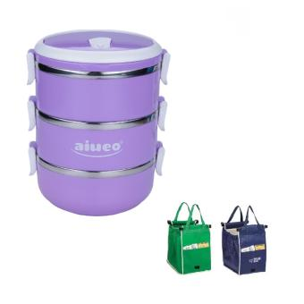 AIUEO Eco Lunch Box Stainless Steel Rantang 3 Susun Glossy Bundling Grab Bag Kantong Belanja Serbaguna Random Colour