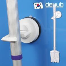 DEHUB Suction Broom Holder Mop Hanger Buy More Get More Discount - intl