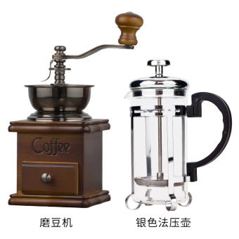 Gater Teko Kopi French Press